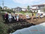 H261026サツマイモ掘り及び炊き出し訓練 (19)