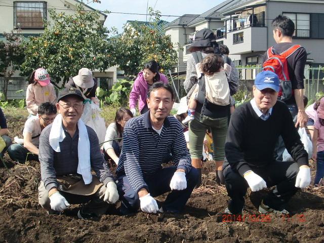 H261026サツマイモ掘り及び炊き出し訓練 (78)