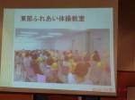 H261026ケア会議 (11)