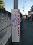 H261113_マザアス合同防災訓練 (43)