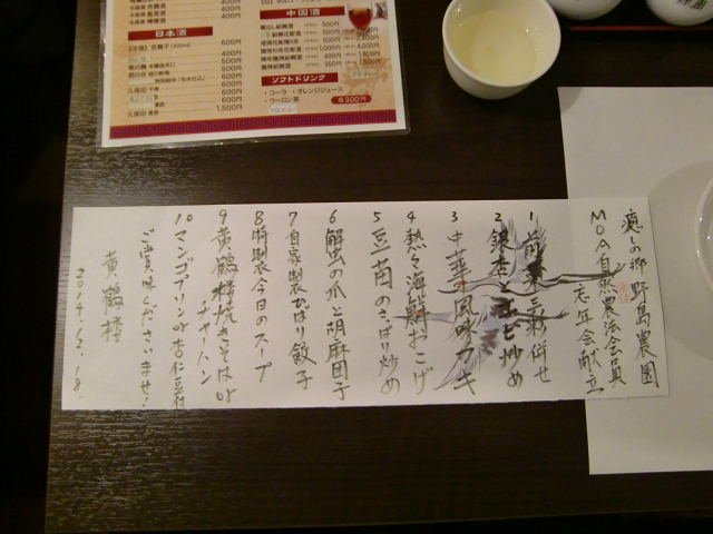 H261218忘年会 (9)