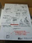 H261224防災用具購入 (4)