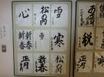 H270106高齢者元気長生き体操 (15)