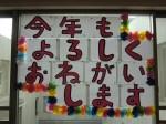 H270106高齢者元気長生き体操 (22)