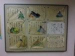 H270106高齢者元気長生き体操 (24)