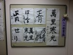 H270106高齢者元気長生き体操 (18)