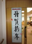 H270106高齢者元気長生き体操 (26)