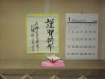 H270106高齢者元気長生き体操 (27)