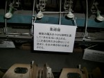 H270122自治会研修旅行 (30)