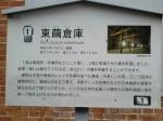 H270122自治会研修旅行 (4)