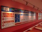 H270122自治会研修旅行 (86)