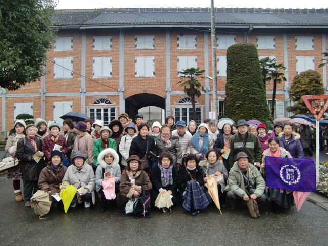 H270122自治会研修旅行 (1)