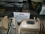 H270122自治会研修旅行 (39)