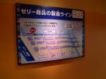 H270122自治会研修旅行 (92)