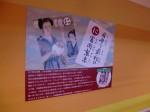 H270122自治会研修旅行 (94)