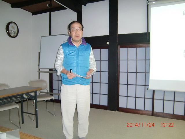 H261124大仁農場交流会 (14)