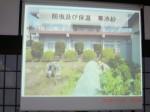 H261124大仁農場交流会 (25)