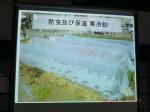 H261124大仁農場交流会 (26)