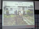 H261124大仁農場交流会 (28)