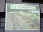 H261124大仁農場交流会 (32)