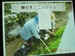 H261124大仁農場交流会 (38)