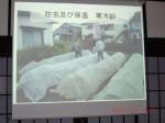 H261124大仁農場交流会 (24)