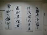 H270116高齢者元気長生き体操 (21)