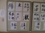 H270116高齢者元気長生き体操 (17)
