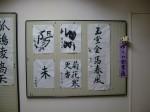 H270116高齢者元気長生き体操 (20)