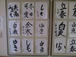 H270206高齢者元気長生き体操 (26)