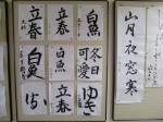 H270206高齢者元気長生き体操 (27)