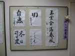 H270206高齢者元気長生き体操 (29)