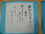 H270206高齢者元気長生き体操 (34)