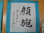 H270206高齢者元気長生き体操 (36)