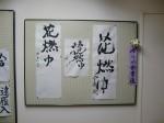H270306高齢者元気長生き体操 (27)