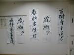 H270306高齢者元気長生き体操 (28)