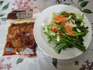 H270314野島農園料理 (2)