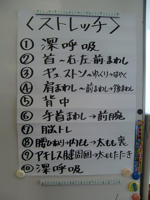 H270403高齢者元気長生き体操 (13)