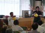 H270403高齢者元気長生き体操 (33)