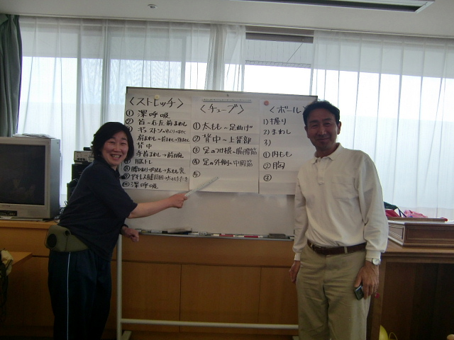 H270403高齢者元気長生き体操 (29)