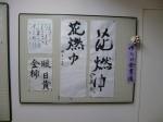 H270417高齢者元気長生き体操 (24)