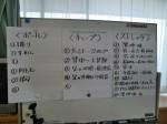 H270417高齢者元気長生き体操 (3)