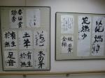 H270501高齢者元気長生き体操 (19)