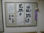H270515高齢者元気長生き体操 (23)