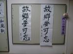 H270605高齢者元気長生き体操 (26)