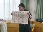 H270605高齢者元気長生き体操 (4)