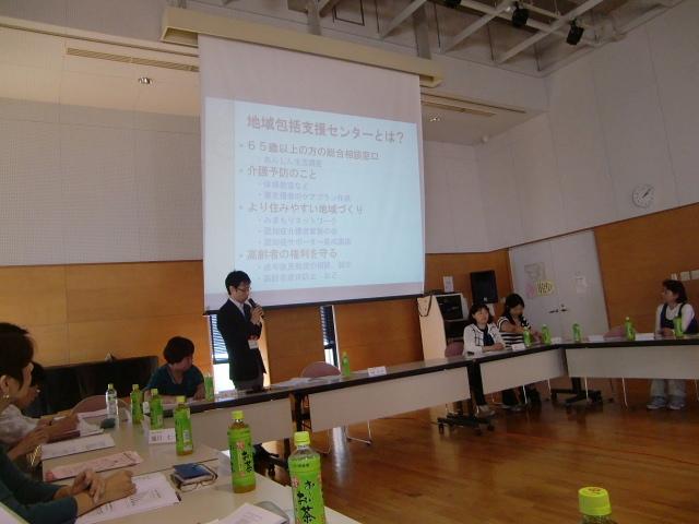 H270607ケア会議 (1)