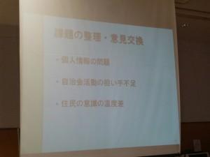 H270607ケア会議 (12)