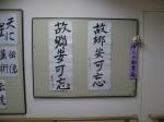 H270619高齢者元気長生き体操 (16)