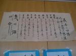 H270619高齢者元気長生き体操 (23)